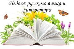 image-09-06-21-03-20-12