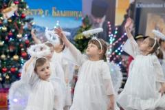 """Рождественский утренник в детском саду """"Благовест"""""""