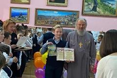Торжественная линейка в Православной Гимназии 2020