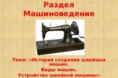 145310142_3709949705757513_2109861977812036603_n