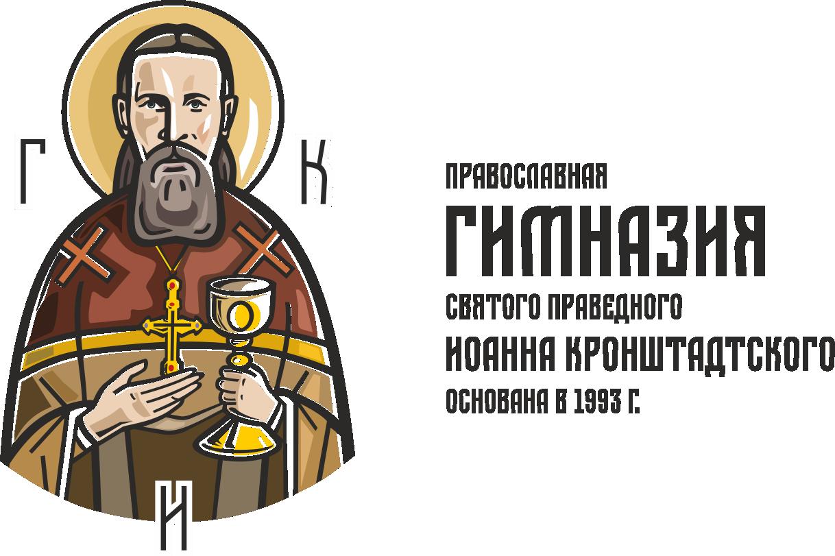 Православная гимназия в Балашихе. Детский сад в Балашихе. Лучшая православная общеобразовательная частная школа и детский сад в Железнодорожном.