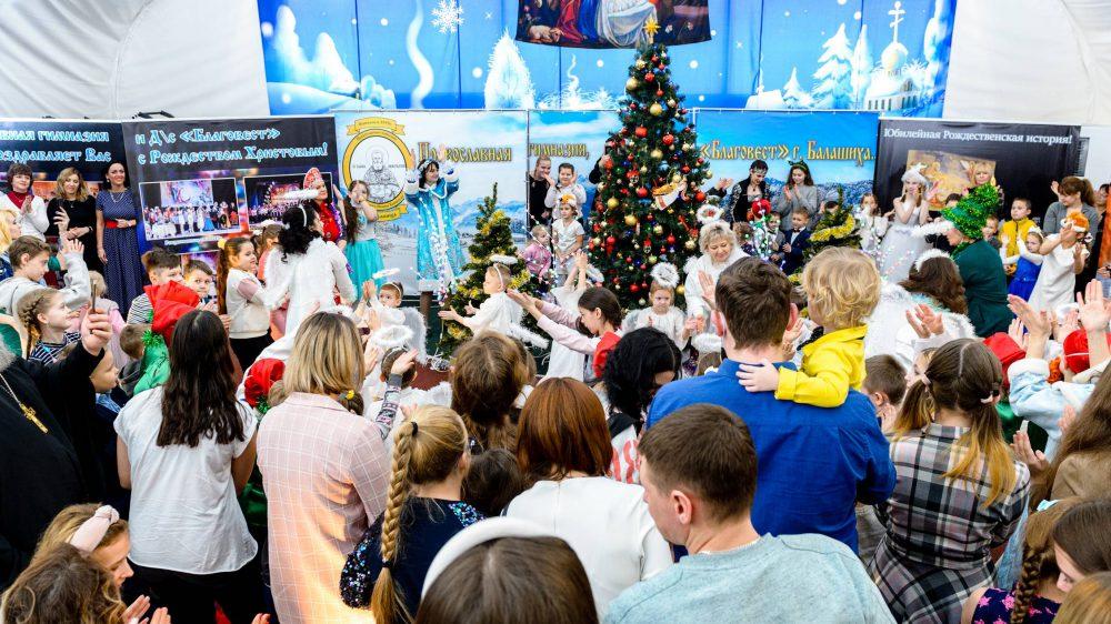 Рождественская елка в Гимназии!