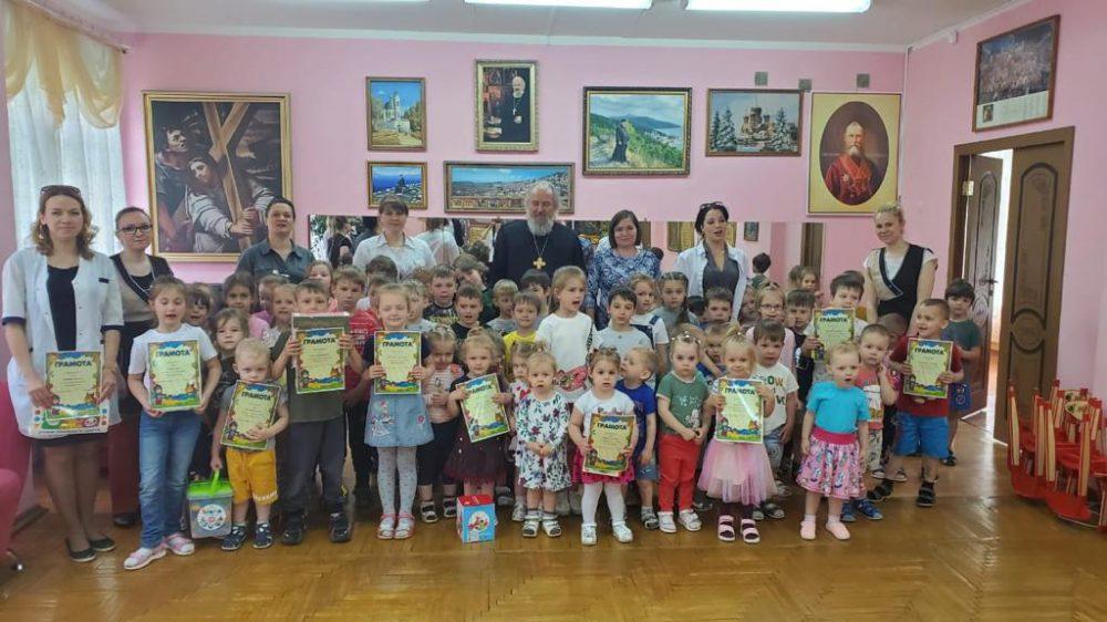 24 мая в детском саду «Благовест» состоялось награждение победителей творческого конкурса «Пасхальная радость».