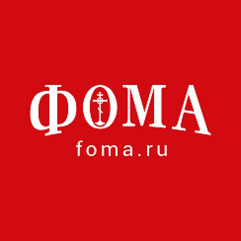 Первая православная гимназия в России — Православный журнал «Фома»