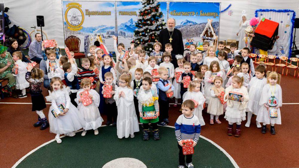 Рождество в детском садике 2020