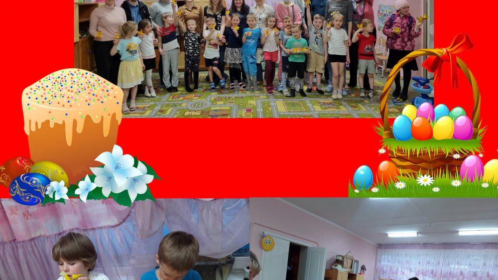 Приближался самый Великий православный праздник Пасха — Светлое Христово Воскресение