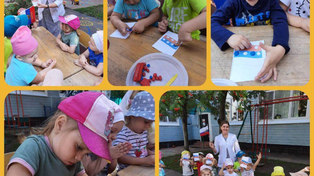 20 августа в детском саду «Благовест» прошло развлекательное мероприятие «День флага»